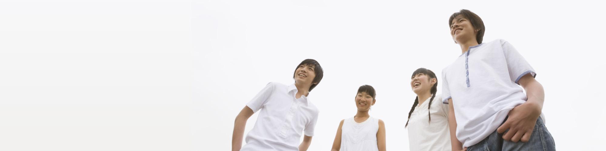 ≪東海地区≫AYA世代がん患者・家族支援ネットワーク構築プログラム